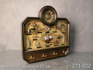 "Часы-пано-вешалка ""Карта"""