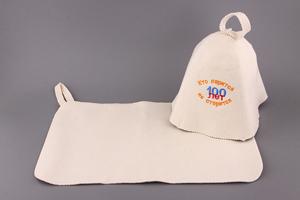 """Набор для бани 2 пр: шапка для бани """"Кто парится, тот 100 лет не старится """"+коврик"""