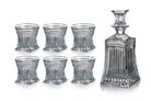 """Набор для виски 7 предметов: """"Империал"""": штоф и 6 стаканов"""