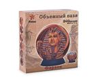 Шаровый пазл Египет 240 деталей, 15 см