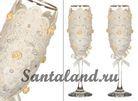 Набор из двух бокалов для шампанского с золотой каймой