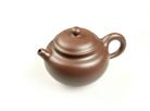 """Чайник из исинской глины """"Биндао"""" 200 мл."""