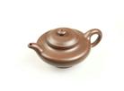"""Чайник из исинской глины """"Маленькая лампа Алладина"""" 150 мл."""