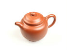 """Чайник из исинской глины """"Нань Дао"""" 250 мл."""