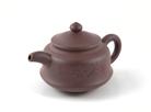 """Чайник из исинской глины """"Северный Предел"""" 160 мл."""