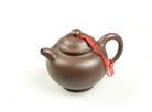 """Чайник из исинской глины """"Жемчужина"""" 200 мл."""