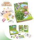"Детский развивающий набор для выращивания ""Мини-ферма"""